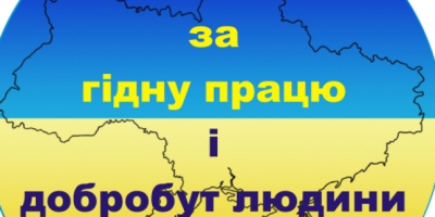 pozytsiya