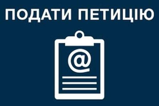 Новый инструмент манипуляции от российских пропагандистов.