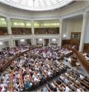 Пропозиції ФПУ по пенсійній реформі передано до Парламенту
