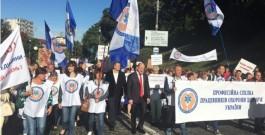 Громадянам України – доступну та якісну медичну допомогу!