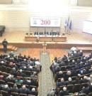 Українським профспілкам 200 років!