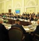 Парламентський круглий стіл на тему: «Стратегія розвитку промисловості України»