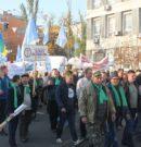 Профспілки Волині взяли участь у Всеукраїнському мітингу під гаслом «Гідність – людині, Працю – Україні, Добробут – родині!» ФОТО, ВІДЕО