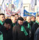 Всеукраїнський профспілковий мітинг у Києві ВІДЕО