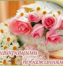 Вітаємо з днем народження Іванну Дубинку-Філозоф!